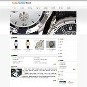 企业网站-钟表A30