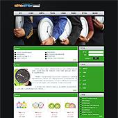 企业网站-钟表A7