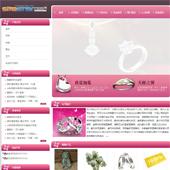 企业网站-珠宝A15