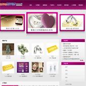 企业网站-珠宝A18