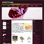 企业网站-珠宝A25
