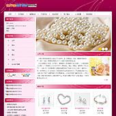 企业网站-珠宝A31