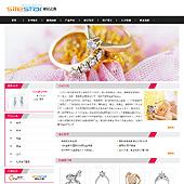 企业网站-珠宝A40
