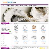 企业网站-珠宝A44