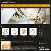 企业网站-珠宝A48