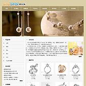 企业网站-珠宝A49