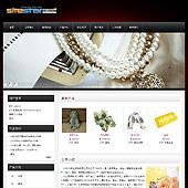 企业网站-珠宝A56